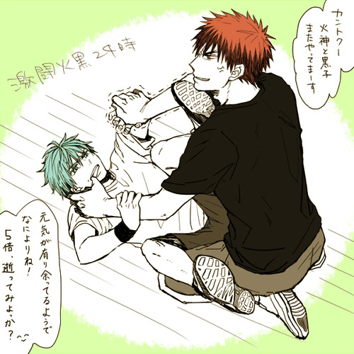 kuroko-no-buttsecks:  Artwork By: セワシ | 34666047
