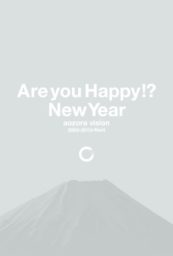 are you happy!? new year. http://www.creatorsbank.com/portfolio/index.php?id=GANNA http://www.cj3.jp/works/views/165614