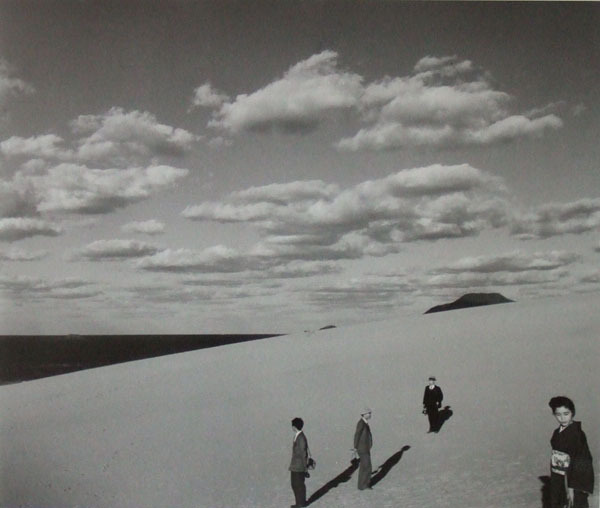 Ueda Shoji My Wife in the Dunes, 1950