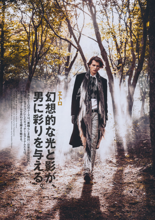 Wojtek Górski wears Etro in Pen October 2012