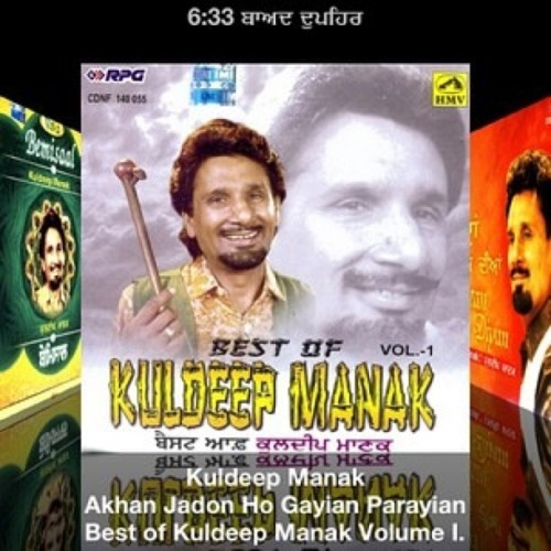 hardyjhardyjatt:  #colormania #ustadkuldeepmanak #legend #respect #oneandonly #heavyweight #champion #punjab #punjabi #folk #king #tumbi  graphics,