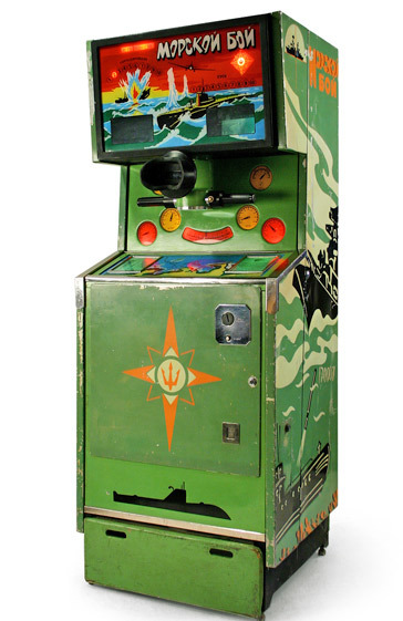 Vía @alt1040 Museum of Soviet arcade machines