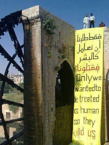 yallair7al:  A message from Hama, Syria to the world ….