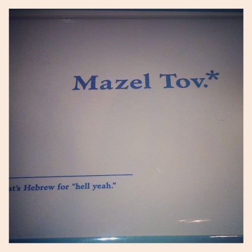 Love this Bar/Bat Mitzvah card #hebrew #hellyeah #mazel #tov