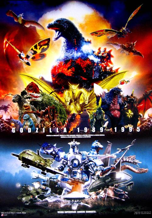 Watching the Heisei Godzilla films on blu-ray reminds me just how much I love this era. #Godzilla#heisei#films#movies#series#art#poster#sci-fi#japan#king ghidorah#mothra#battra#mechagodzilla#rodan#spacegodzilla#destroyah#kaiju