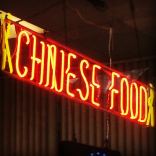 Neon Chinese Food Sign. #chinese #sign #neon