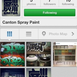 blockbyeblock:  FOLLOW CANTON SPRAY PAINT #canadianpaint  4$ Cans @Homebase Until The End Of May!