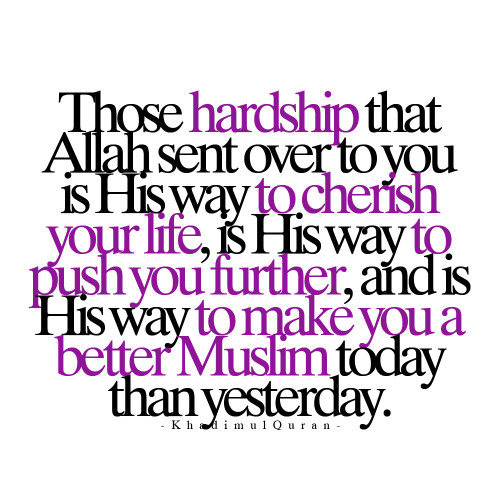 khadimulquran:  His way..