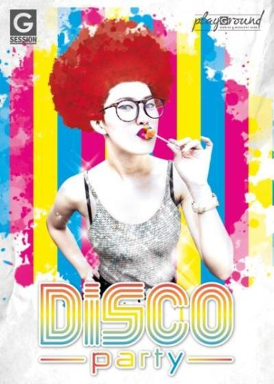 Disco G Session Party At Playground, Pullman Bangkok Hotel G Thursday 30th May 2013Disco G Session Party At Playground, Pullman Bangkok Hotel G Attention hip night people! After the…View Post