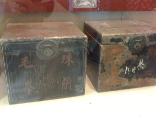 Ancient Tea Crates in Anhui Old tea crates from a small local tea museum we stopped at en route to the tea fields. They were used for exporting tea from Anhui in the 19th century. __________________________________________________________ If you enjoyed this article, sign up for Tranquil Tuesdays' newsletter to  Explore the stories behind each of Tranquil Tuesdays teas and teaware Travel with Tranquil Tuesdays seeking the best teas and teaware in China Learn the historical and cultural elements that make Chinese tea and teaware so unique Sign up for Tranquil Tuesdays' newsletter now!