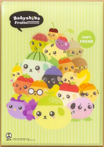 modes4u:   Mameshiba Bean dog plastic file folder 2-pocket green A4