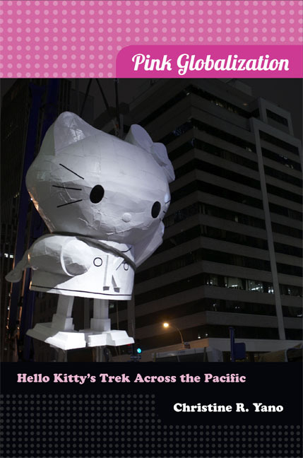 "Yano, has moved Hello Kitty into a new light by digging below the surface and giving the pop culture icon her full academic due. If popular culture is prone to disposable (mostly Eastern) heroes and fads (e.g., Pokemon, Mighty Morphin Power Rangers, etc.), Hello Kitty is the exception to the rule. She has dominated from East to West, in her native home of Japan all the way to Africa, Europe, and the Americas. Integrated as part of Japan's ""cute"" culture (kawaii), Hello Kitty has a history all her own.  more."