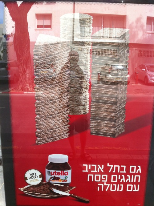 Nutella's ad for Passover: the Azreili Towers in Tel Aviv made of matzot.