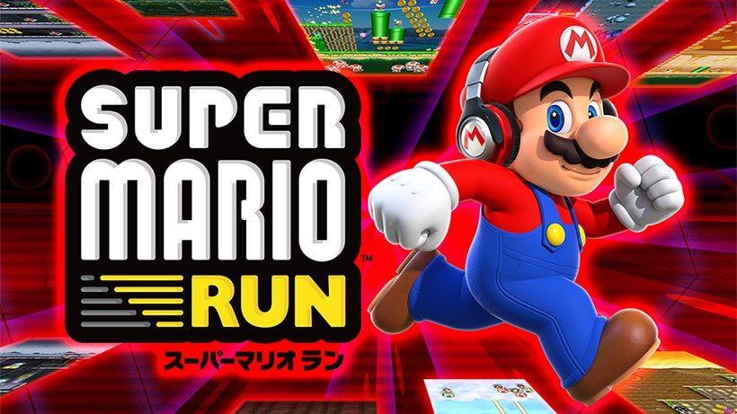 死灰復燃!? 原來Super Mario Run還有更新