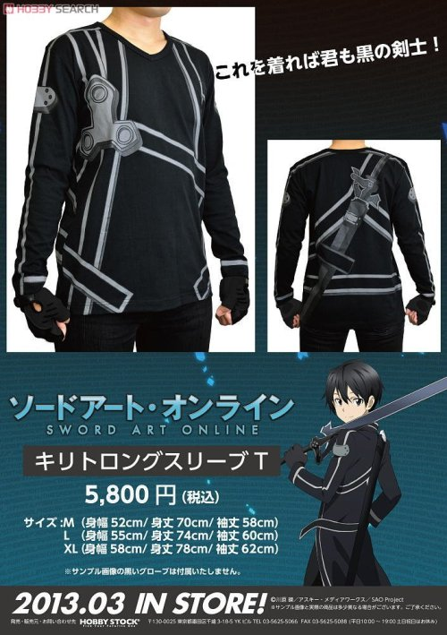 cometcloud:  Sword Art Online - Kirito Long-Sleeved ShirtHobbySearch: Medium | Large | Extra Large  Amiami: Medium | Large | Extra Large