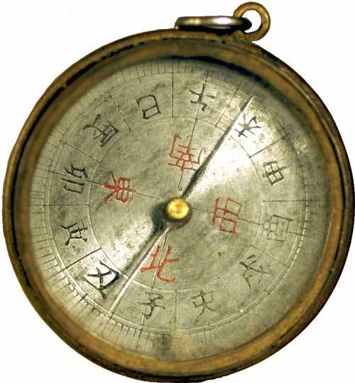 """ Antique Pocket Compass — Japan ""  …..  The characters in red are Japanese Kanji depicting N-E-S-W, while the outer circle of characters are in the old style Chinese characters  [No Date]"