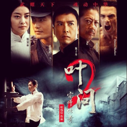 Ip Man 2 - perfect Sunday Afternoon Matinee