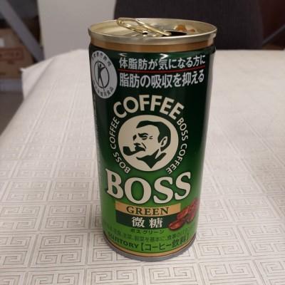 おいしくない!! :(