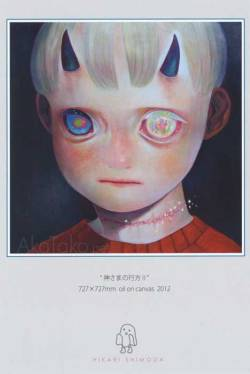 akatako:  from Postcard Set by Hikari Shimoda