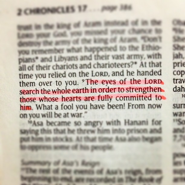 2 Chronicles 16:9 … In our weakness.. #faith #Christ #God #Jesus #grace #bible #instapray #verse #inspiration
