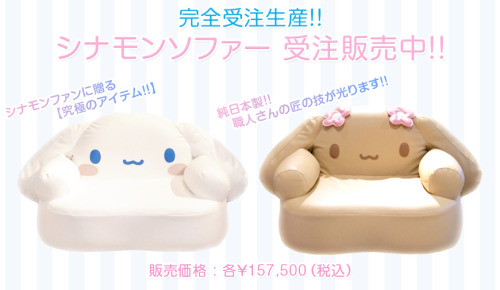 OH MY FUCKING GOD CRIES SO FUCKING HARD I WANT THE CINNAMOROLL ONE SOMEONE PLEASE BUY ONE FOR ME IT HAS BEEN MY DREAM MY WHOLE LIFE TO FILL MY ROOM WITH CINNAMOROLL ITEMS I NEED THAT CHAIR I NEED IT ASKDFJKASDJFASJDF