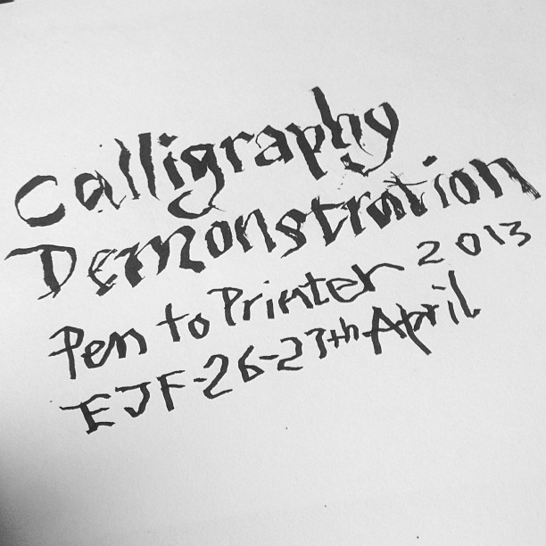 Poster for my calligraphy demonstration this weekend.