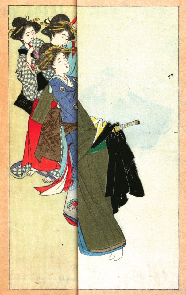Frontispiece left folded. From Chūshingura: or, The Loyal Retainers of Akao by Izumo Takeda, Shōraku Miyoshi, and Senryū Namiki, translated by Jukichi Inouye (1894). Original from Oxford University. Digitized February 2, 2009.