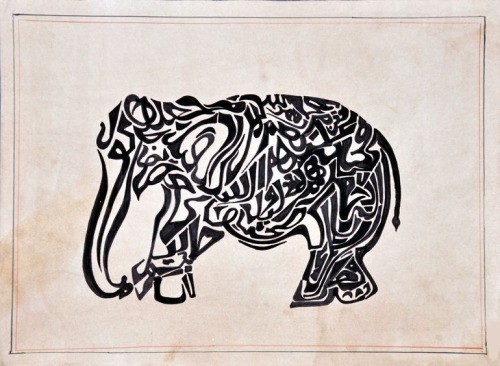 Calligraphy animals by Smutesh Mishra