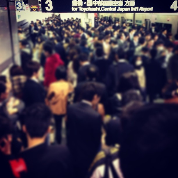 火曜日から人身事故…. #people #station #accident #kanayama #nagoya #japan (at 金山総合駅 (Kanayama Sta.))