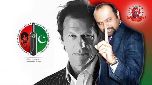 His Holiness Younus AlGohar supports Imran Khan for Pakistan. Imran Khan is the only honest candidate contesting in the upcoming elections - he is also the only one I would not feel embarrassed to have represent Pakistan to the rest of the world. He is well-spoken, diplomatic, educated and practical. The educated Pakistanis in the country and abroad all seem to support him as well.