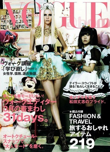 Vogue Japan - Aline Weber ( @alineweber_real ) Capa
