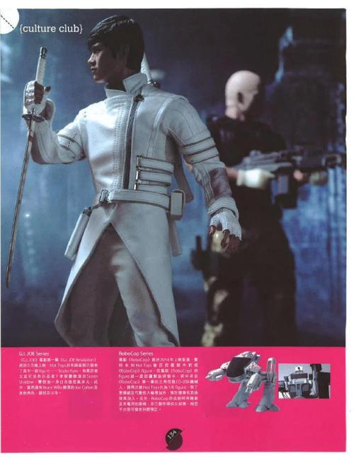 Hot Toys Storm Shadow and Roadblock!