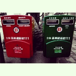 #Taiwan #taipei #mailbox #travel #Shihlin #Asian #colour #red #green