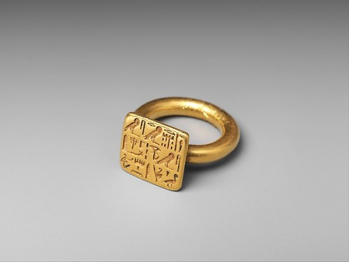 gemma-antiqua:
