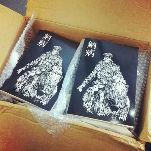 My first book arrived!! Black and White, about 130 drawings, available at the MCA Zine Fair May 26