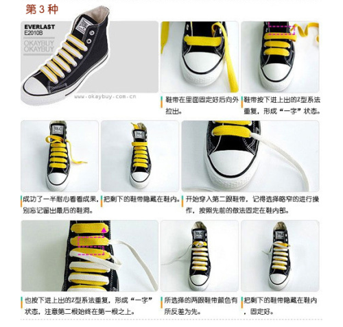 yarn-over:  i found 8 different way to tie sholace *-* on a chinese forum.. they are not pretty hq though im so in love with 1,4,6,7,8<3