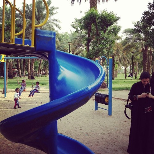 There is a country called Saudi Arabia (at Salam Park)