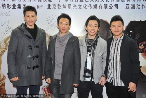 "MAG Team Attends Movie Premier for ""Bring Happiness Home"" on Jan. 6th, 2013"