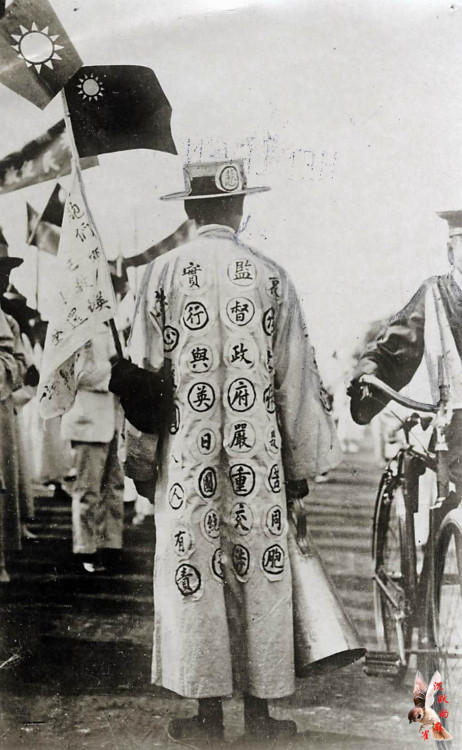 shihlun:  Man in clothes with anti-Japanese slogans. China, 1927