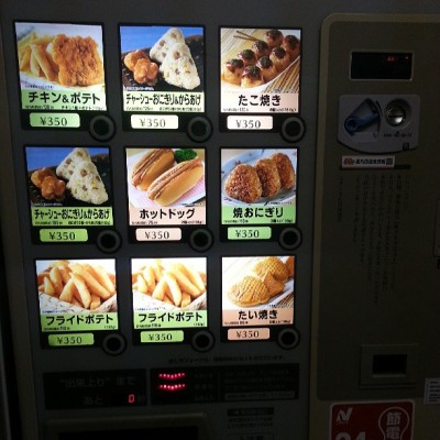 #food #vendingmachine #japanesefood
