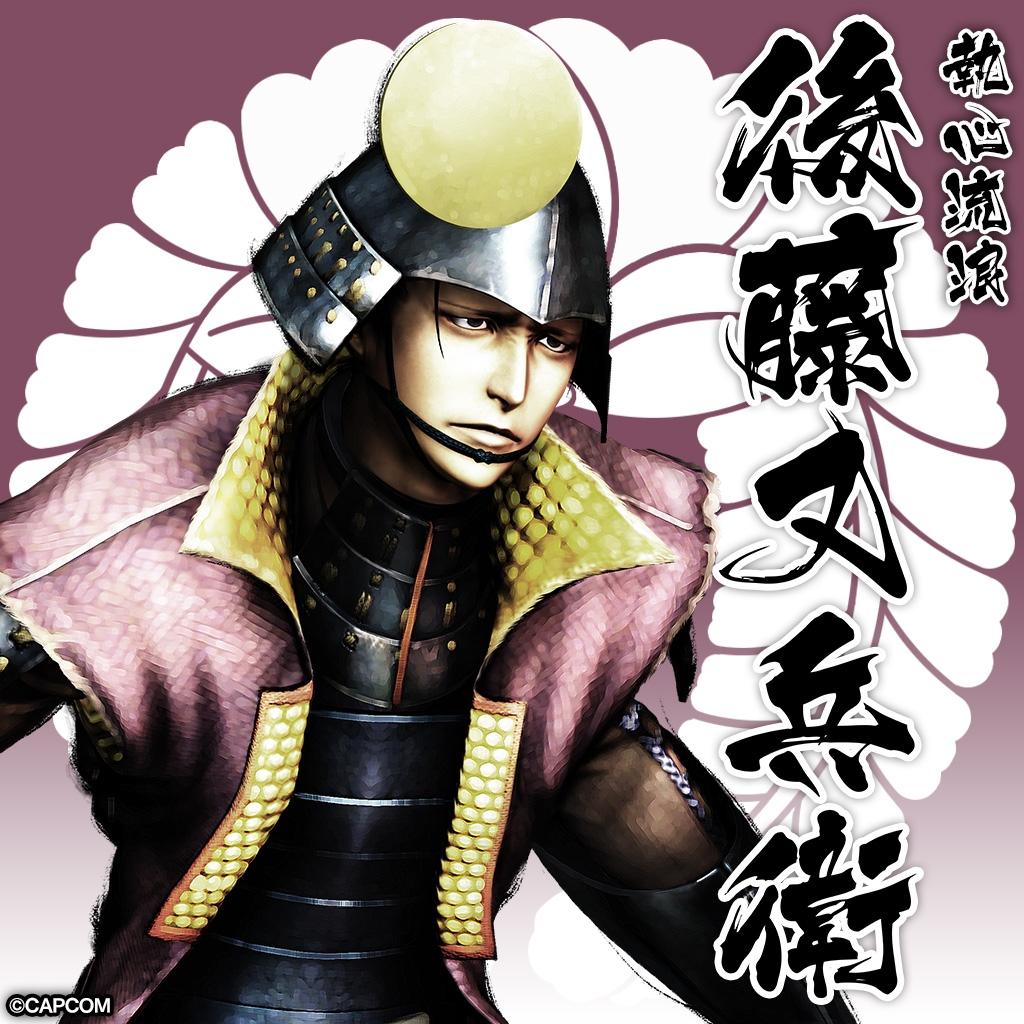 Avatares oficiales de Sengoku BASARA Tumblr_o9ahagNoVq1tm1rsco9_r1_1280