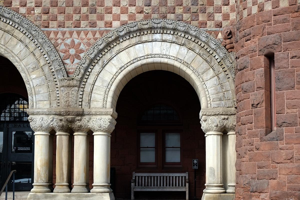 Austin Hall, Harvard Law School