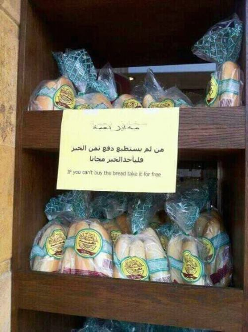 "k7letal3ain:  salamseeker:  A bakery in Saudi""If you can't buy the bread take it for free""  Alhamdulila  Jordan:  Lebanon:"
