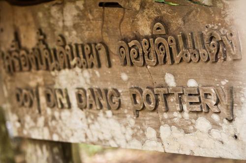 Doy Din Dang Pottery Village Chiang Rai
