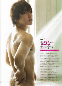 vivisucre:  I'm not even a super fangirl of Kame, but this one is a must~  GNFDOQHNBYGFLJNGBVNEGFJBL *nose bleed before death* Too sexy