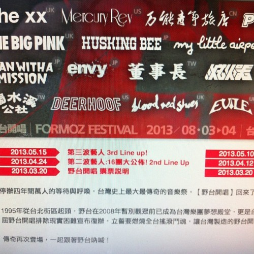 Evile added to Formoz festival Taiwan 3-4  Aug www.formoz.com