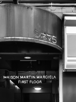 Maison Martin Margiela store in the Oita prefecture, Japan