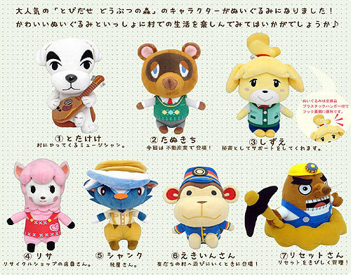 "tinycartridge:  Animal Crossing: New Leaf plushes NCSX will begin shipping these roughly 8""-tall plush toys in February for $19 each. I'm not sure how much I need to say about them; time spent reading my words would be time not spent staring at Lisa the alpaca. PREORDER Animal Crossing: New Leaf, more upcoming games"