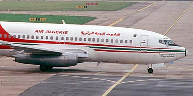 nbcnews:   Commercial jet carrying 116 people vanishes over west Africa (Photo:Thomas Noack / Reuters, file) Aviation authorities reportedly lost contact with an Air Algerie aircraft that had been chartered by Spain's Swiftair about 50 minutes after takeoff. Continue reading  This is ridiculous!