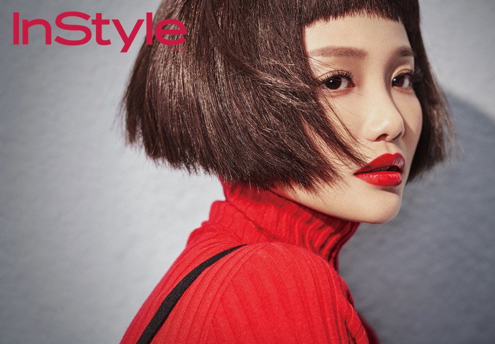 Ha Yeon-Soo 하연수 - InStyle Magazine January Issue '16 Photos
